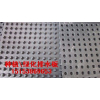 供应德阳#聚苯乙烯排水板/车库顶板排水板