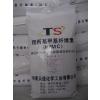 供应天盛牌甲基纤维素醚-----羟丙基甲基纤维素(HPMC)优越性