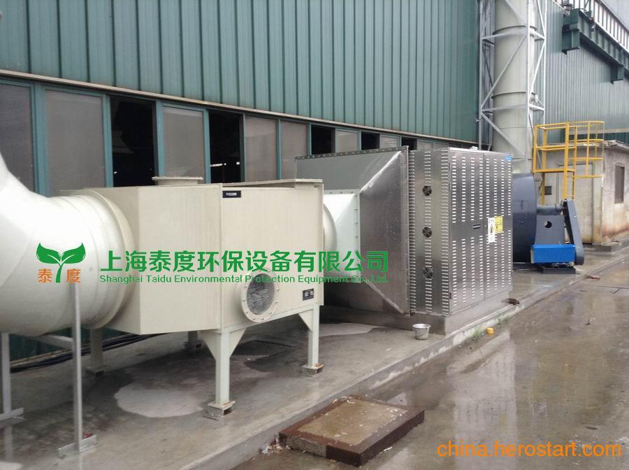供应 浙江山东河北喷漆废气处理方法喷漆废气处理设备