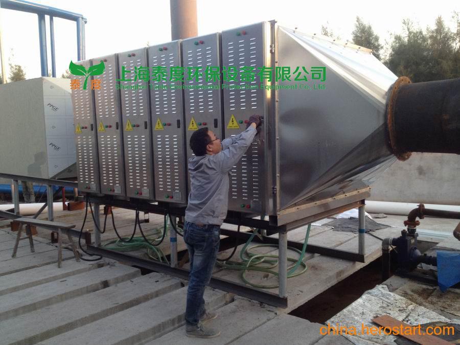 供应纸浆料废气处理陕西浙江山东河北纸浆料废气处理设备