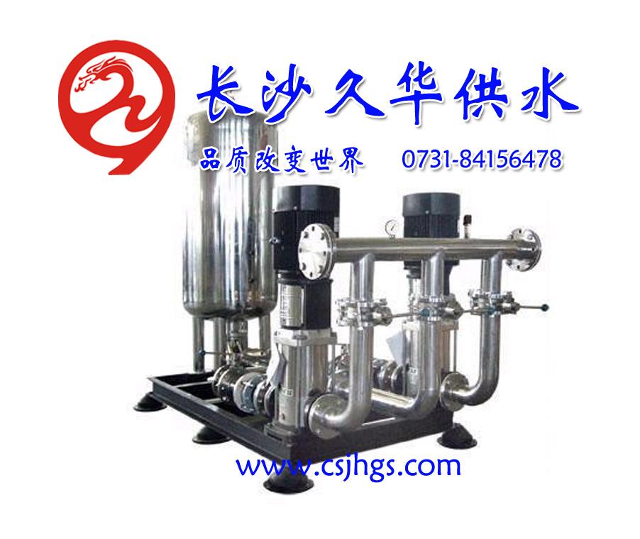 供应华南不锈钢深井变频供水设备