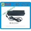 供应全三轨磁卡读写器 MSR606批发 高抗刷卡机报价