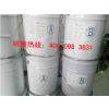 供应缩合型电器硅橡胶