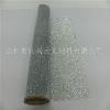 品牌好的反光条纹喷绘膜供应商|厂家直销的反光条纹喷绘膜