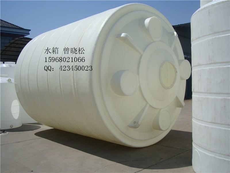 供应化工桶