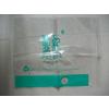 供应服装胶袋,服装包装袋厂,服饰包装袋厂,塑料袋厂