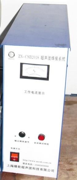 供应超声波电箱1