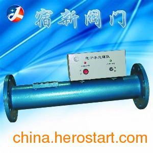 供应多功能电子水处理器