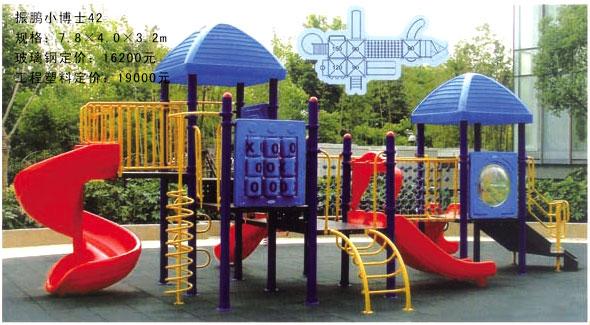 供应石家庄幼儿园玩具 幼儿园玩具