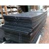 供应优质超高分子量聚乙烯板材