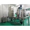 供应液体反应均质搅拌罐1000L厂价直销 扬州圣彩