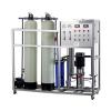 供应RO反渗透水处理设备厂价直销 RO反渗透水处理设备 扬州圣彩