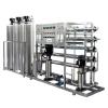 供应RO反渗透水处理设备哪家好 RO反渗透水处理设备厂家 圣彩