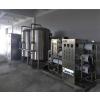 供应RO反渗透水处理设备价格 RO反渗透水处理设备批发 扬州圣彩