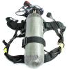 供应RHZKF6.8/30 正压式空气呼吸器