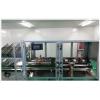 供应全自动面膜包装机批发 全自动面膜包装机 扬州圣彩