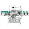 供应双面贴标机生产厂家 双面贴标机厂价直销 扬州圣彩