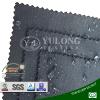 供应豫龙功能性面料,特氟龙三防面料,防水,防油,防污