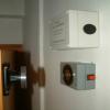 供应GST-FH-N8001防火门监控器