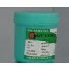 厂家供应免清洗无铅锡膏LF2002