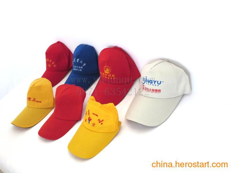 供应曲靖广告帽 礼品帽 促销帽定做款式多样