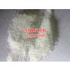 供应低价销售化学纤维废水处理用阴离子聚丙烯酰胺的应用特性及出厂价格