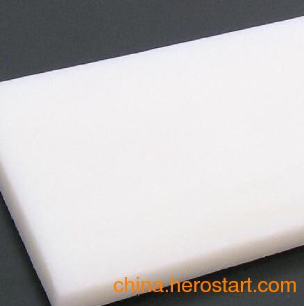 供应高分子聚乙烯制品 高分子聚乙烯耐磨导轨 高分子聚乙烯塑料板批发