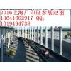 供应2016年上海广告展、上海广告设备展