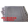 供应洛阳&&复合排水板/聚乙烯排水板/HDPE排水板