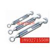 供应花栏螺栓|花篮螺栓|花兰螺栓|紧线器螺栓|开体花兰