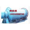 供应筒式钢球磨煤机_筒式钢球磨煤机厂家_沈阳冶矿