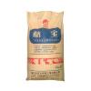 供应等量替代豆粕等蛋白质的复方酪酸芽孢杆菌——酪宝