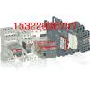 供应CM-PVS.31S检测电压ABB现货