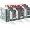 供应CM-PVS.41P原装进口ABB现货