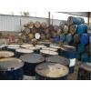 供应回收库存染料、颜料、油漆、油墨、树脂、色浆、溶剂 聚醚 白炭黑