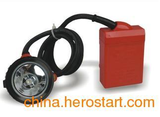 供应KL5LM(B)锂电池矿灯 矿工矿灯