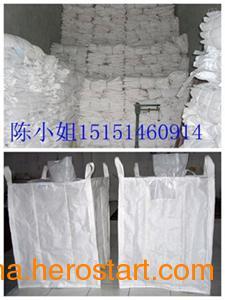 供应鄂尔多斯吨袋 鄂尔多斯PP吨袋 鄂尔多斯集装袋