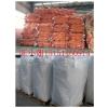供应鄂尔多斯太空袋 鄂尔多斯桥梁预压吨袋 鄂尔多斯吨包