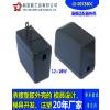 供应专业生产电源适配器外壳