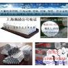 供应LD2-1铝板