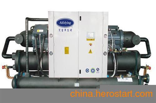 供应烟台地源热泵、北京艾富莱德州项目部(已认证)、地源热泵厂家