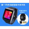 供应智能穿戴手表 厂家直销 接受定制