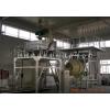 供应水溶肥设备