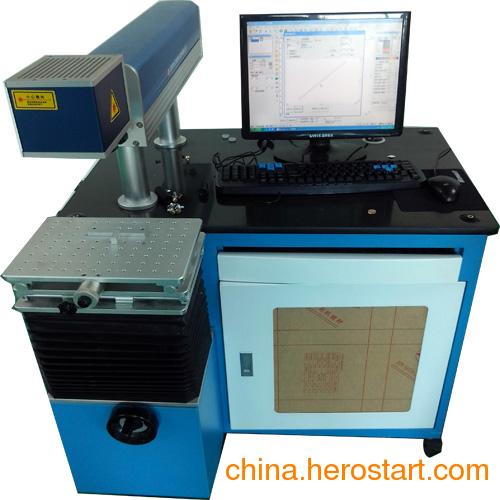 供应合肥光纤激光打标机价格专题,一超激光刻字机