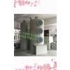 供应污染废气治理-工业废气处理设备