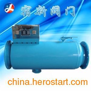 供应过滤型电子水处理器