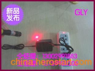 供应钉扣机光斑激光器