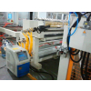 供应环保型滚筒控温器(滚筒加热控温)