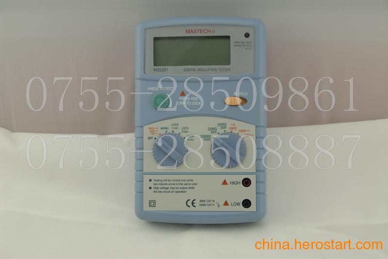 供应华仪MS5201数字摇表 数字兆欧表 MS5201数字绝缘电阻测试仪