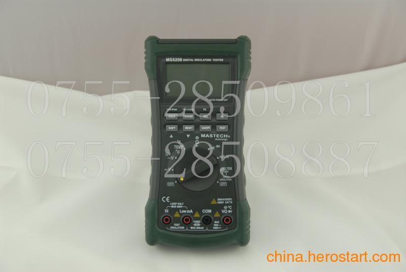 供应深圳MASTECH华仪MS5208数字万用表 绝缘多用表  兆欧表MS5208